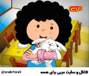 شبکه طه کودکان اناشید کودکان أناشید أطفال ترانه های کودکانه آهنگ کودکانه عربی موسیقی برای بچه های سرودهای عربی بچه ها