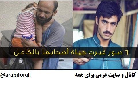 مستند عربی با زیرنویس عربی فیلم عربی با زیرنویس فیلم با متن