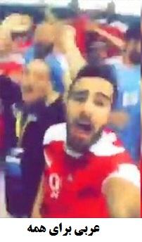 بازیکنان سوریه توهین ناسزا فحش به ایرانی ها؟