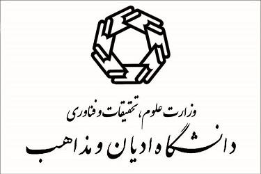 تافل عربی