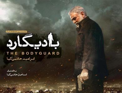 فیلم فارسی با زیرنویس و ترجمه عربی