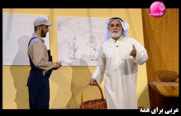 رفیق علی احمد فیلم عربی داستان صوتی تصویری
